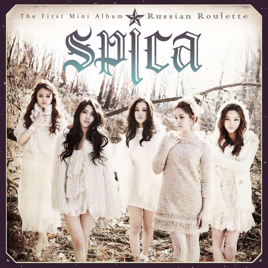 Spica - Russian Roulette [1st Mini Album]