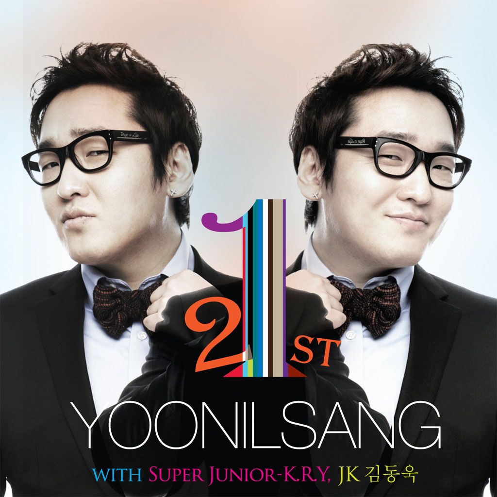 [Single] Super Junior K.R.Y & JK 김동욱 - Yoon Il Sang 21st Anniversary 'I'm 21' Part 2