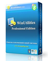 WinUtilities Pro v11.36 Türkçe