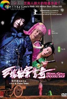 Tam-ThC6B0C6A1ng-PhC3A1ch-C381n-Kinh-KE1BBB3-A-Simple-Noodle-Story-A-Woman-a-Gun-and-a-Noodle-Shop-The-First-Gun-2009