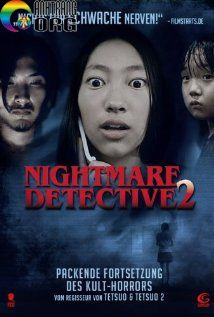 ThC3A1mTE1BBAD-C381c-ME1BB99ng-2-Akumu-tantei-2-Nightmare-Detective-2-2008
